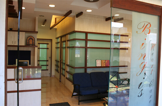Health Industry Interior Design